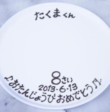 DSC04561 (426x640).jpg